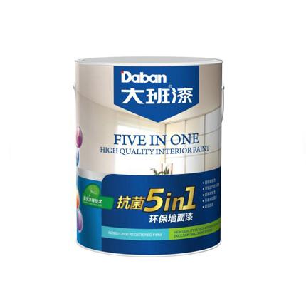 大班抗菌5合1油漆