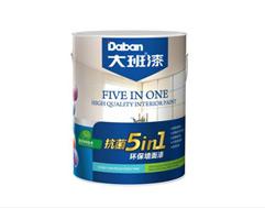 5和1保墙面漆