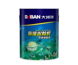 海藻泥除醛环保墙面漆